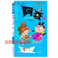 阿衰第61册 漫画全集全套大本加厚版搞笑儿童书籍小学生7-8-9-10-12岁男孩漫画书00