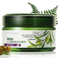 A'Gensn/安安金纯 橄榄油全日瞬透保湿水精华60g