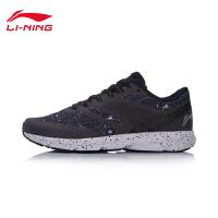 李宁跑步鞋男鞋智能跑步系列赤兔辉煌轻质智能夜跑反光运动鞋ARBL077