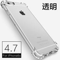 iPhone6Plus手�C��6s�O果7plus硅�z套8p�饽�Xs Max全包7p男女款��意手�C�� 6/6s 透明