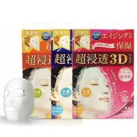 日本Kracie肌美精3D 超浸透胶原蛋白弹力紧致深层 补水保湿 面膜 12片