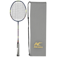 凯胜 KASON 初级训练羽毛球拍Balance B110全碳素男女羽毛球拍单拍(已穿线)