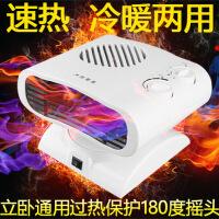 新款家用迷你摇头小空调暖风机冷暖两用速热立式电暖器取暖气保暖 白色