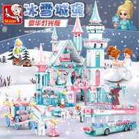 小鲁班�犯呋�木女孩系列冰雪7奇缘城堡模型大型8益智拼装玩具6岁9