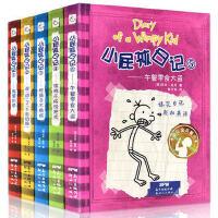 正版现货 小屁孩日记中英文双语版全套1-5册 梦想真人秀 校园幽默故事书 6-9-10-12-15周岁儿童文学读物 小