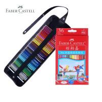 德国FABER-CASTELL辉柏嘉水溶性彩铅 36 48色纸盒铁盒彩色铅笔