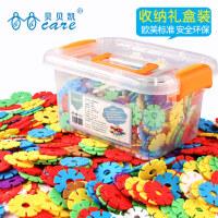 儿童大号雪花片玩具1000片装积木拼插智力女3-6周岁塑料拼装益智