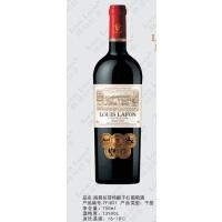 路易拉菲特酿干红葡萄酒