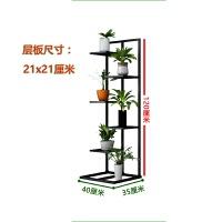 家用花架子多层室内省空间阳台花架铁艺多层客厅绿萝花盆架子 大号 高120cm 黑色