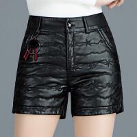 新款加厚皮短裤女冬季高腰外穿大码皮短靴裤秋冬直筒休闲裤