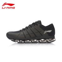 李宁跑步鞋男鞋2017新款空气弧李宁弧减震全掌气垫运动鞋ARHM015ARHM015