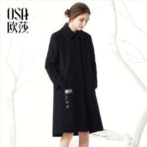 OSA欧莎2017冬装新款女装显瘦时尚保暖毛呢外套D21018