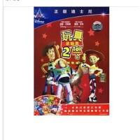原装正版 经典卡通电影 玩具总动员2(DVD9) Toy Story 2