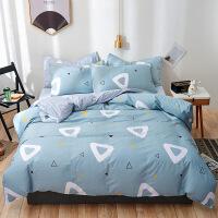 ins风纯棉被套四件套床品棉被罩单人床单三件套床上用品
