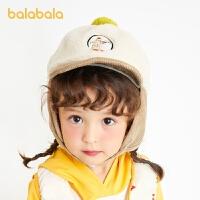【2件6折:53.4】巴拉巴拉�和�帽子冬季新款�和�保暖帽可�垌n版防�L帽男童女童可��