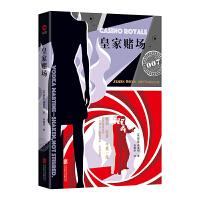 007典藏精选集:皇家赌场(2019)