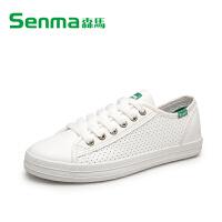 森马新款小白鞋女夏白色镂空透气女鞋韩版休闲皮鞋学生鞋平底板鞋