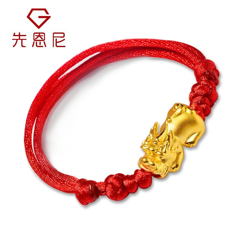 先恩尼 足金手链 转运珠貔貅红绳手链 黄金手链3D足金 男女款手链免费编手链 可调结大小