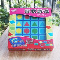 小乖蛋 形状游戏 逻辑推理思维训练玩具儿童烧脑闯关益智智力桌游