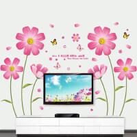 粉色菊花墙贴可移除客厅装饰卧室电视背景墙贴纸贴画防水自粘