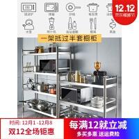 厨房不锈钢置物架 货架厨房置物架柜不锈钢橱柜2菜微波炉4架子收纳储物架落地多层式