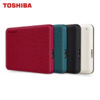 东芝(TOSHIBA) 1TB 移动硬盘 V10系列 1TB USB3.0 2.5英寸移动硬盘 高速传输 兼容Mac 密