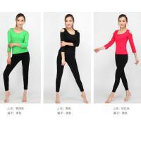 长袖长裤瑜伽服套装 女 新款紧身健身服 修身显瘦瑜珈服套装