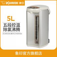 ZOJIRUSHI/象印电热水瓶家用不锈钢保温大容量烧水壶WDH50C 5L