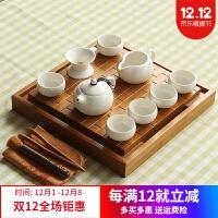 日式整套茶具功夫家用茶杯陶瓷简约竹茶盘储水干泡台茶海茶道干泡茶具