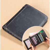 新款男士钱包短款日韩青年竖款钱夹多卡位驾驶证软皮夹男学生潮