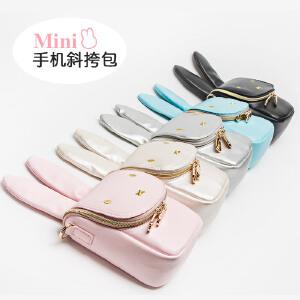 Miffy米菲2016新款斜挎包 萌免小耳朵斜跨包时尚迷你手机包包女包