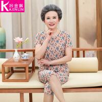 咔金琳  30-50岁中年是女装妈妈连衣裙中老年夏装加大码无袖时尚中年女性裙子潮秋装长袖两件套