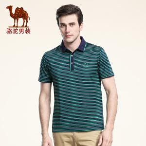 骆驼男装 夏季新款柔软修身纯棉商务休闲条纹短袖男青年T恤衫