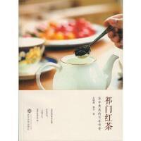 【二手旧书9成新】祁门红茶:茶中贵族的百年传奇 吴锡端、杨芳著 武汉大学出版社