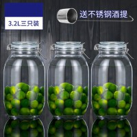 北欧风纯色泡酒玻璃瓶家用密封带盖泡酒罐加厚酿酒瓶杨梅泡酒坛 3200ML 3只