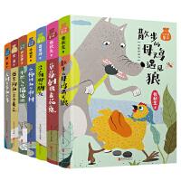 小口袋童话系列(套装共7册)