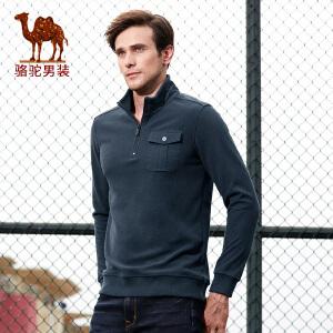 骆驼男装 秋季新款套头立领拉链时尚休闲直筒男士简约长袖卫衣