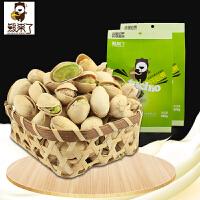【熊来了】新疆特产开心果400gX2袋  原味  坚果零食