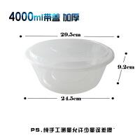 【家装节 夏季狂欢】圆形1000ML一次性餐盒塑料打包加厚透明外卖饭盒快餐便当汤碗