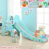 儿童家用滑滑梯室内儿童滑梯婴儿玩具宝宝小孩折叠滑滑梯室内小型家用乐园游乐场组合 新品蓝+框+球+套圈+音+球门 感应球