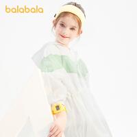 【3件5折价:90】巴拉巴拉童装女童外套儿童便服夏装中大童清新防晒衣大童