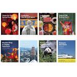 中国读本系列丛书 文化之美 中小学传统文化读本(共8册)