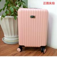 拉杆箱万向轮大学生行李箱小清新皮箱少女旅行箱女可爱密码