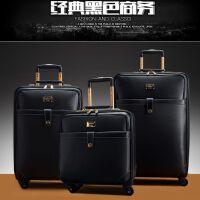 拉杆箱万向轮旅行箱16寸商务登机箱20寸男女行李箱22寸皮箱18