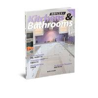 【旧书二手九成新】厨房与卫浴6(澳大利亚厨房与卫浴室内设计领域的畅销杂志《Kitchens & Bathrooms》原