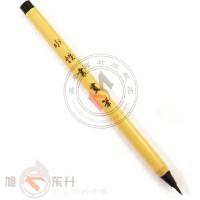 正品 莫奈 水性书画笔 可加水书法笔 地道的毛笔 便携式软毛笔