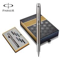 PARKER 派克IM金属灰白夹墨水笔缤纷英伦墨水芯礼盒 商务* 礼品笔 办公用品