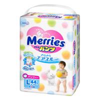 【澳门直购】日本花王Merries妙而舒拉拉裤 学步裤 纸尿裤 L码44片