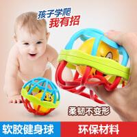 婴儿手抓摇铃球婴幼儿教具摇铃益智健身软胶球五彩铃铛球儿童玩具
