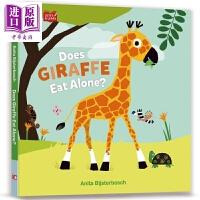 【中商原版】Does Giraffe Eat Alone? 长颈鹿会自己吃饭吗?原版进口 低幼绘本